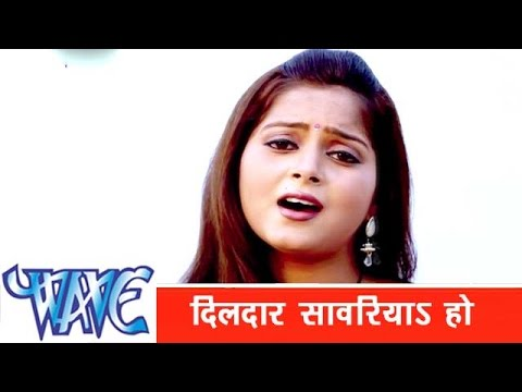 Xxx Mp4 दिलदार सांवरिया हो Dildar Sanwariya Ho Dildar Sanwariya Bhojpuri Hit Songs 2015 HD 3gp Sex