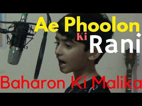 Ae Phoolon Ki Rani Baharon Ki Malika