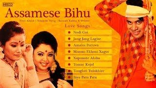 Superhit Assamese Bihu Songs | Folk Songs of Assam | Bornali Kalita Assamese Love Songs