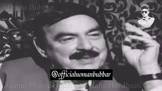 Ghair Ki baaton Ka Aakhir Aitbaar Aa Hi Gaya | Shaikh Rasheed | Urdu Poetry 2018