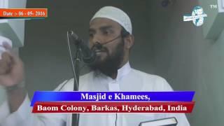 TOHMAT lagane walo ke liye Waeed   By Shaikh Fasihuddin Hyderabadi