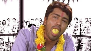 Kevvu Keka Comedy - Allari Naresh Challenge (Background Song) Scene For Shopping Mall