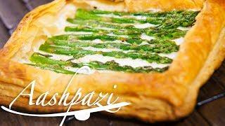 Mini Asparagus Pie Recipe