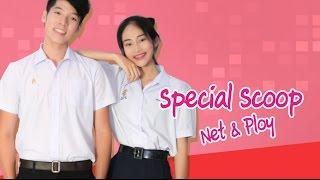 Siam Ed-Taro Magazine Vol.04 - Net & Ploy
