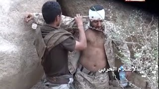 شاهد| تسجيل وزعه الإعلام الحربي لجندي سعودي أسير متحدثا باسم أسرى في قبضة الجيش اليمني 10-10-2016