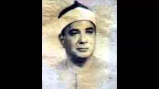 الشيخ ابراهيم الشعشاعى ما تيسر من سورة الرعد