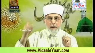Dr.Muhammad Tahir Ul Qadri( 30th Aalmi Milad Un Nabi SAW Conference 2014 )By Visaal