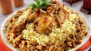 الكبسة الخليجية ( اسرع طريقة لكبسة الدجاج ) Chicken Kabsah