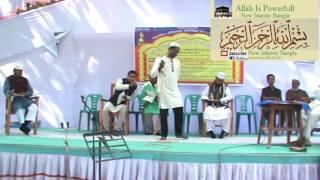 Ma Amenar Kole Alo | Islamic Song Full HD 2017
