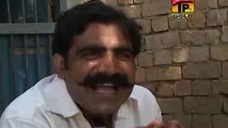 Chabal Full Movie | TeleFlim | Saraiki TeleFilm | Action Saraiki Movie | Thar Production