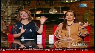 نفسنة   ده اللى هيحصل لو مديرتك #إنتصار