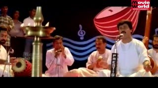 Malayalam Film Songs | Ananda Nandane...... Udayapuram Sulthan Song | Malayalam Movie Songs