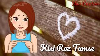 Romantic Love ❤️ Couple Cute Whatsapp Status Video || Zara Tasveer Se female version | Shiv Creation