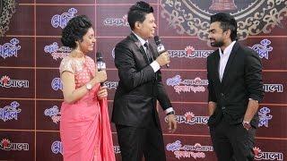 Meril Prothom Alo Awards 2016 (April 23, 2017) , Part-03 (Last Part)