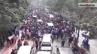 আদালতের পথে খালেদা জিয়ার গাড়ি বহর || Prothom Alo News