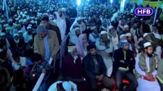 প্রফেসর ড. মুহাম্মাদ আসাদুল্লাহ আল-গালিব, বিষয় : সামাজিক দ্বন্দ্বের কারণ