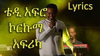 Teddy Afro Korkuma Africa - Lyrics