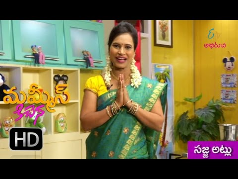 SAJJA ATTULU (ATTALATADI) | Mommy's Kitchen | 18th October 2016 | మమ్మీస్ కిచెన్ | Full Episode