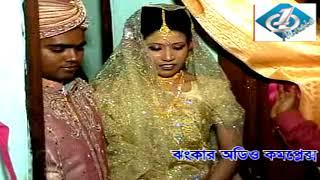 notun sosur bari | Biyer Gaan (বিয়ার গান) Wedding Song | Sylhet Biyer Gaan | New Sahana