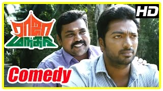 Raja Manthiri Tamil Movie | Comedy Scenes | Part 2 | Kaali Venkat | Kalaiarasan | Bala Saravanan