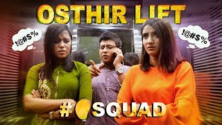 Osthir Lift || Bangla Funny Video | Bangladeshi Entertainment | Mango Squad | Comedy | Bangladesh