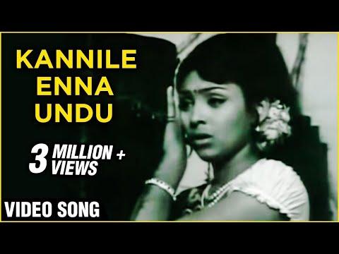 Kannile Enna Undu - Aval Oru Thodarkathai Tamil Song - Sujatha