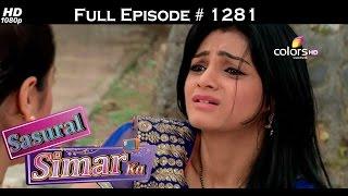 Sasural Simar Ka - 11th September 2015 - ससुराल सीमर का - Full Episode (HD)