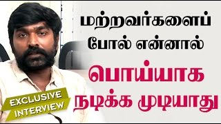 I Have Crush on Actress But not Expressed - Vijay Sethupathi Exclusive Interview