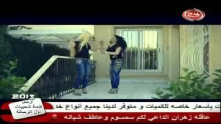 اعلان برفن بون وا بفرقة الفنانة سعاد طه