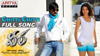 Veera Telugu Movie || Chitti Chitti Full Song || Ravi Teja, Kajal Agarwal, Tapasee