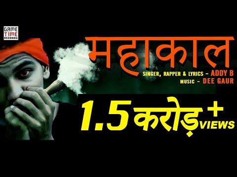 जय Mahakaal (Haryanvi Trance)| Addy B | Dee Gaur |