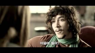위험한 정사 예고편, TRASH, trailer korea ver
