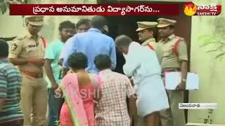 డాక్టర్ సూర్యకుమారి  పోస్ట్ మార్టం పూర్తి  || Postmortem Completed for Surya Kumari Dead Body