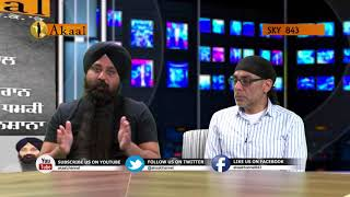 If Idiots Think Khalistan Is Not Possible Then Why India Is Scared Of Voting System Democratic Way
