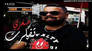 Cheb Beloo 2018 jedide