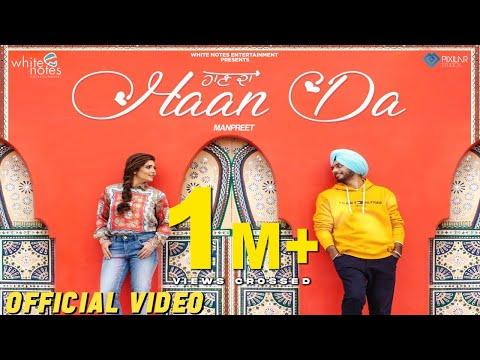Xxx Mp4 Haan Da Official Video Manpreet Harmanjeet White Notes Ent Latest Punjabi Song 2019 3gp Sex
