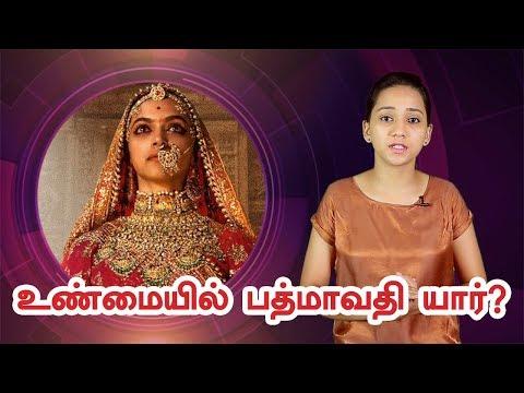 Xxx Mp4 Who Is Padmavati Complete Info Here History Of Rani Padmavati Deepika Padukone 3gp Sex