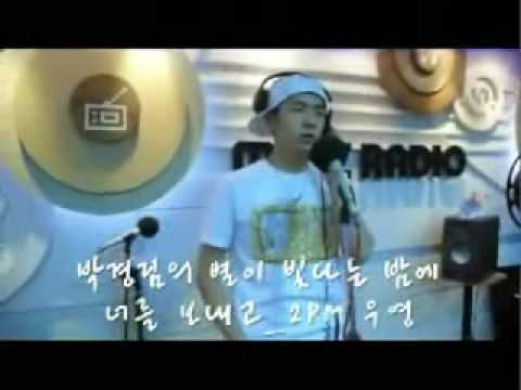 2PM Wooyoung - 너를 보내고 [090526]