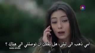 مسلسل حب أعمى الحلقة 46 الموسم الثاني الحلقة 11 مترجمة القسم 4 حصريا