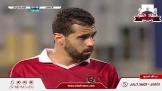جميع أهداف عبدالله السعيد مع الأهلي في الدوري المصري موسم 2015-2016