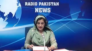 Radio Pakistan News Bulletin 10 PM  (16-11-2018)