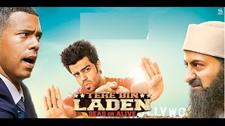 Tere Bin Laden 2: Dead Or Alive | Manish Paul | Pradhuman Singh | Abhishek | Uncut Event
