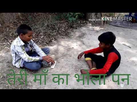 Xxx Mp4 Teri Maa Ka Bholapan Funuy Like Karna Subscribe Karna Na Bhule 3gp Sex