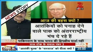 Why invitation to Anti-Indian 'Sartaz Aziz' in the Heart of Asia conference?