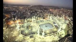 سورة البقرة احمد العجمي ترتيل خاشع Sorat A-lBaqara Ahmad Al-Ajmi