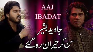 Javed Bashir & Hamza Hashmi  | Aaj Ibaadat | Cover Bajirao Mastani