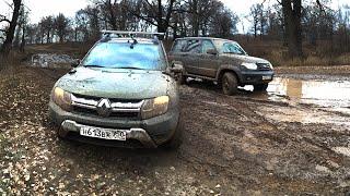 Рено Дастер и УАЗ Патриот в грязи / Renault Duster vs UAZ Patriot offroad 4x4