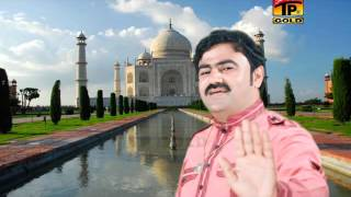 Bas Kar Bas - Mustaq Ahmad Cheena - Official Video