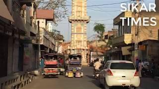 Sikar में अशांति के बाद धारा 144 लागू | ताजा हालात