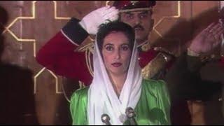 Benazir Bhutto's Assassination- Movie